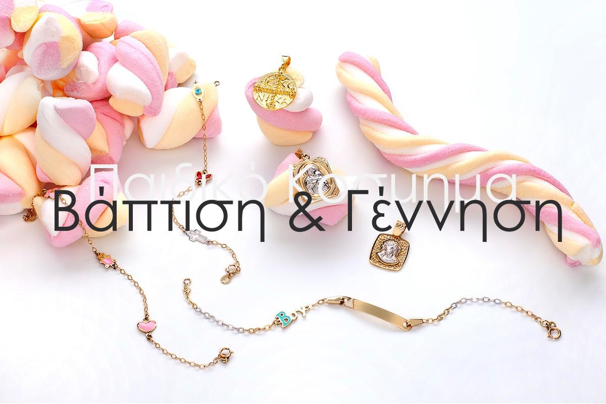 Jewelor Κόσμημα & Ρολόι