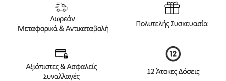 Υπηρεσίες Jewelor.gr