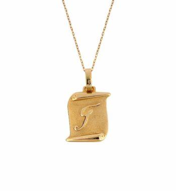 002210 Κρεμαστό Πάπυρος Μονόγραμμα Χρυσό