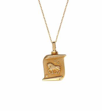 Z03 004 Ζώδιο Χρυσός Πάπυρος
