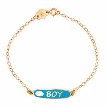 Αγορίστικο Βραχιόλι Boy Χρυσό Για Γέννηση Βάφτιση 002273