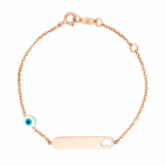 Κοριτσίστικο Βραχιόλι Ταυτότητα Ματάκι Φίλντισι Ροζ Χρυσό 002263