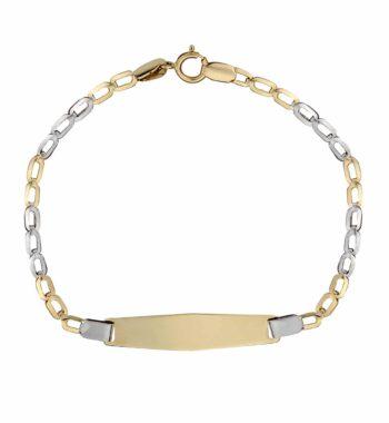 Βραχιόλι Ταυτότητα Unisex Κίτρινος Και Λευκός Χρυσός 002458