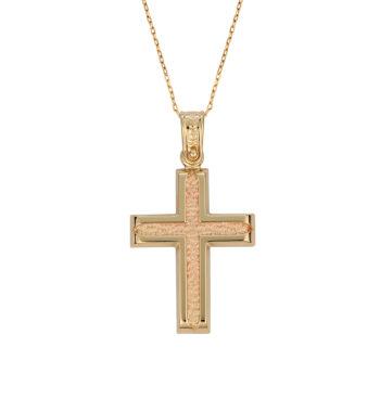 Σταυρός Ζαγρέ Σφυρήλατος Χρυσός 002575