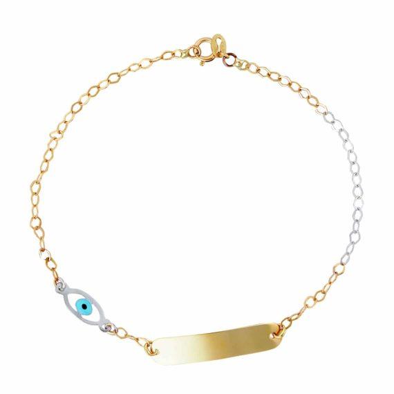 Βραχιόλι Ταυτότητα Χρυσό Και Λευκόχρυσο Με Ματάκι Από Σμάλτο 002676