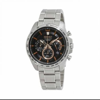 Seiko Silver Brown Chronograph Men's Watch SSB307P1