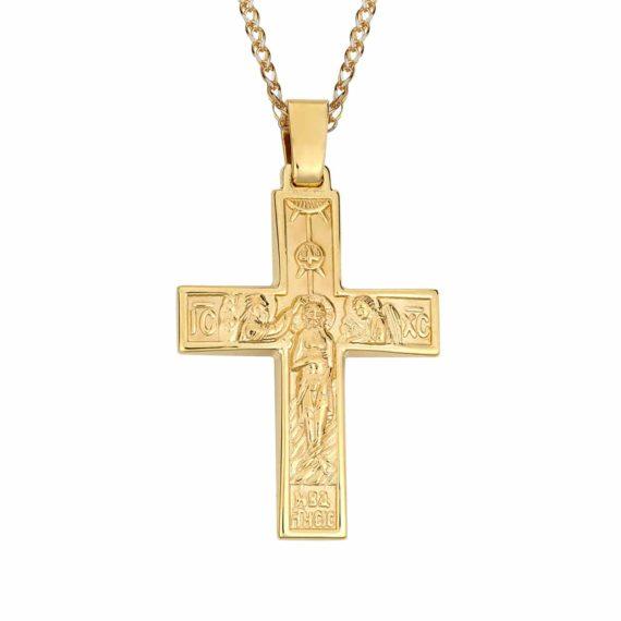 Σταυρός Ιησούς Χριστός Ανάγλυφος Δίχρωμος Χρυσός Διπλής Όψης 002862 2