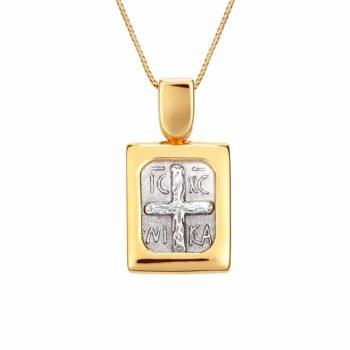 Φυλαχτό Ιησούς Χριστός Ανάγλυφο Χρυσό Και Λευκόχρυσο 002909