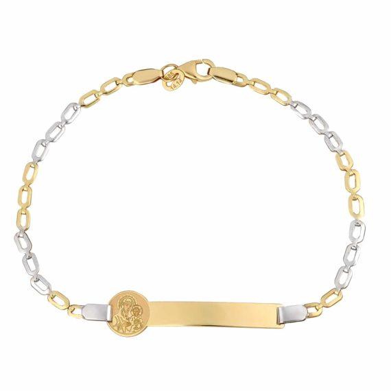 Βραχιόλι Ταυτότητα Παναγία Χρυσό Και Λευκόχρυσο 002992