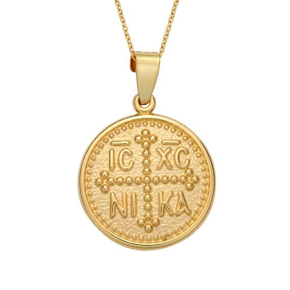 Κωνσταντινάτο Φυλαχτό Ιησούς Χριστός Ανάγλυφο Χρυσό Διπλής Όψης 003061 Jewelor