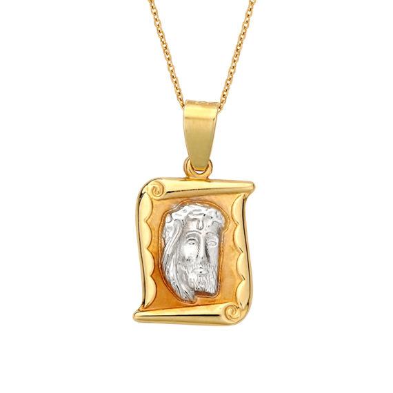 Κωνσταντινάτο Φυλαχτό Ιησούς Χριστός Ανάγλυφο Χρυσό Και Λευκόχρυσο Διπλής Όψης 003062 Jewelor