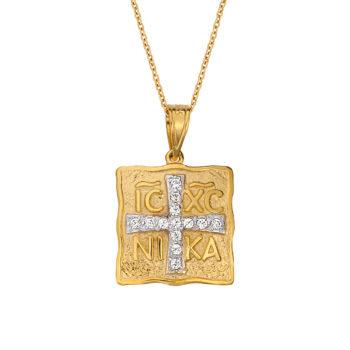 Ανάγλυφο Φυλαχτό Ιησούς Χριστός Χρυσό Και Λευκόχρυσο Διπλής Όψης 14K