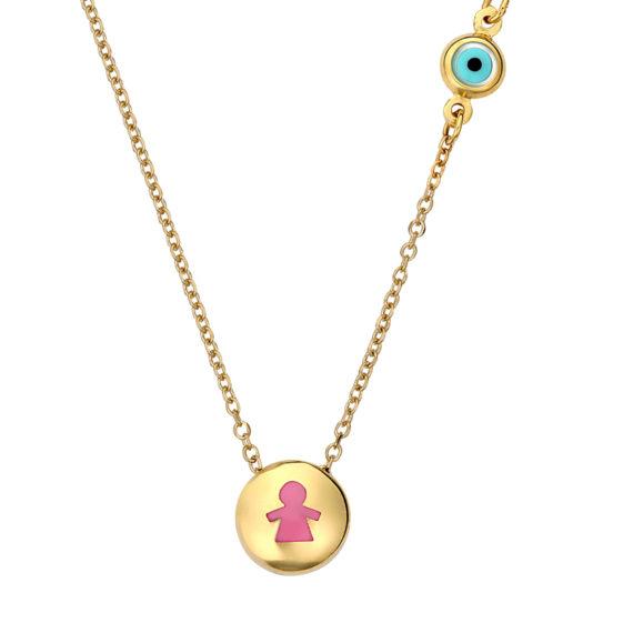Στρόγγυλο Μενταγιόν Κοριτσάκι Χρυσό Με Σμάλτο 003100 Jewelor
