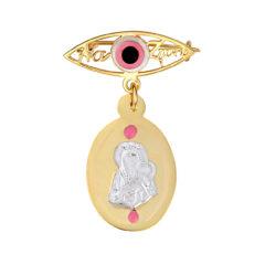 Παραμάνα Ματάκι-Παναγία Δίχρωμη Χρυσή Με Σμάλτο Και Ευχή Ροζ