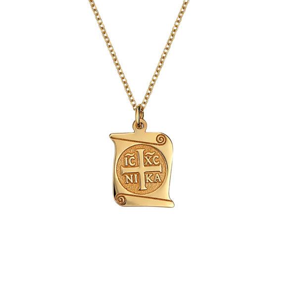 Φυλαχτό Πάπυρος Ιησούς Χριστός Χρυσό Με Ζιργκόν 14Κ 003294 Jewelor